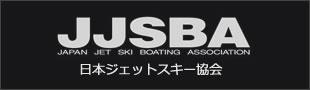JJSBA各種キャンペーン発表