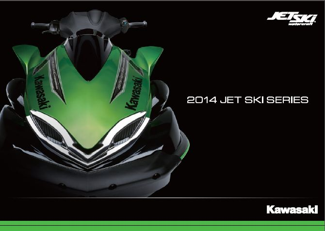 Kaw JetSki '14model webアップ!