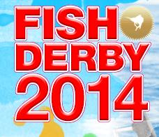 FISHダービー2014開催中
