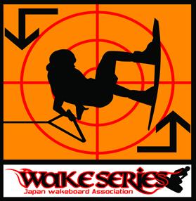 2014年アジアNO.1は誰の手に!AWPTウェイクシリーズ開幕