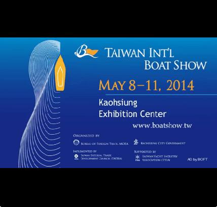 台湾で国際ボートショー開催決定!背景にはこんな理由が・・