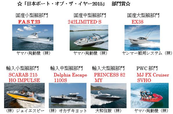 160204-2-1
