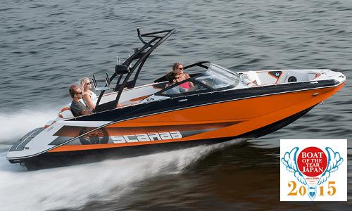 ボート・オブ・ザ・イヤー2015 部門賞が決定!輸入小型部門にSCARAB