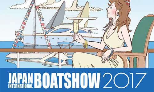 開幕まで1ヶ月!ジャパンインターナショナルボートショー ~体験乗船プログラム~