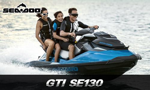SEA-DOO 2018モデル徹底解剖 [GTI SE130編]