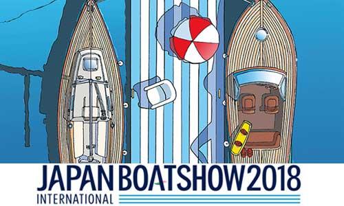 ジャパンインターナショナルボートショー公式サイト更新 体験メニュー・海ゼミ予約受付中!