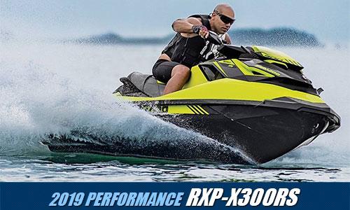 SEA-DOO 2019モデル徹底解剖 [RXP-X300RS編]