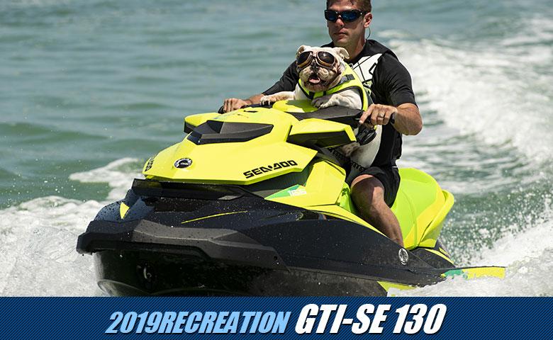 GTI-SE 130