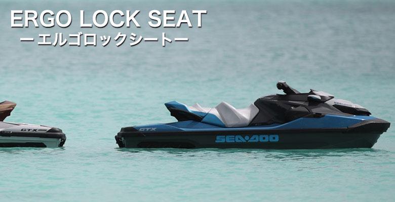 幅狭シートは自然とライディングポジションになるよう設計