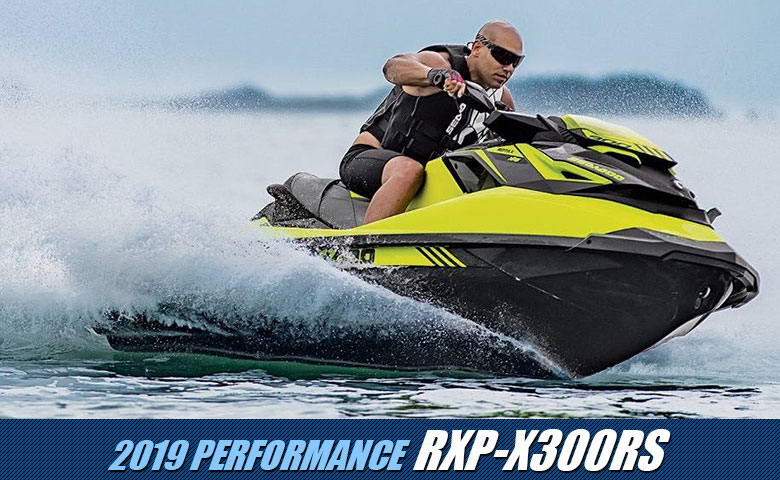 RXP-X300RS