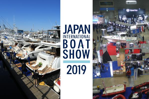 特集! ジャパンインターナショナルボートショー2019