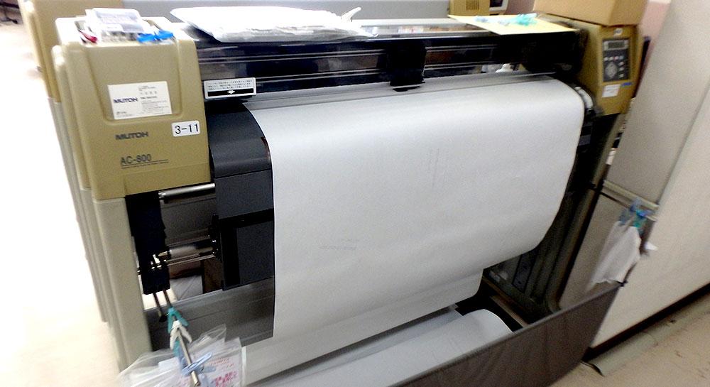 型紙を専用の機械で実寸サイズにプリントアウト