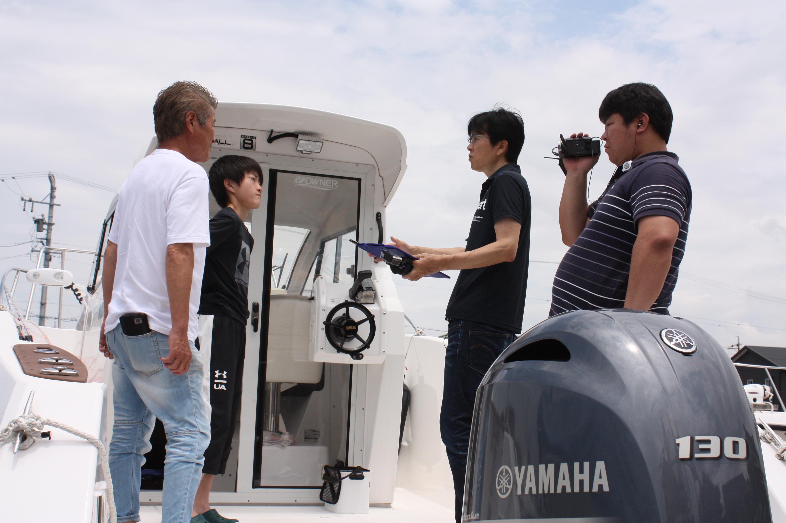 【オーナーズボイス 第1回】ヤマハ YFR-24 愛知県碧南市 衣浦マリーナ