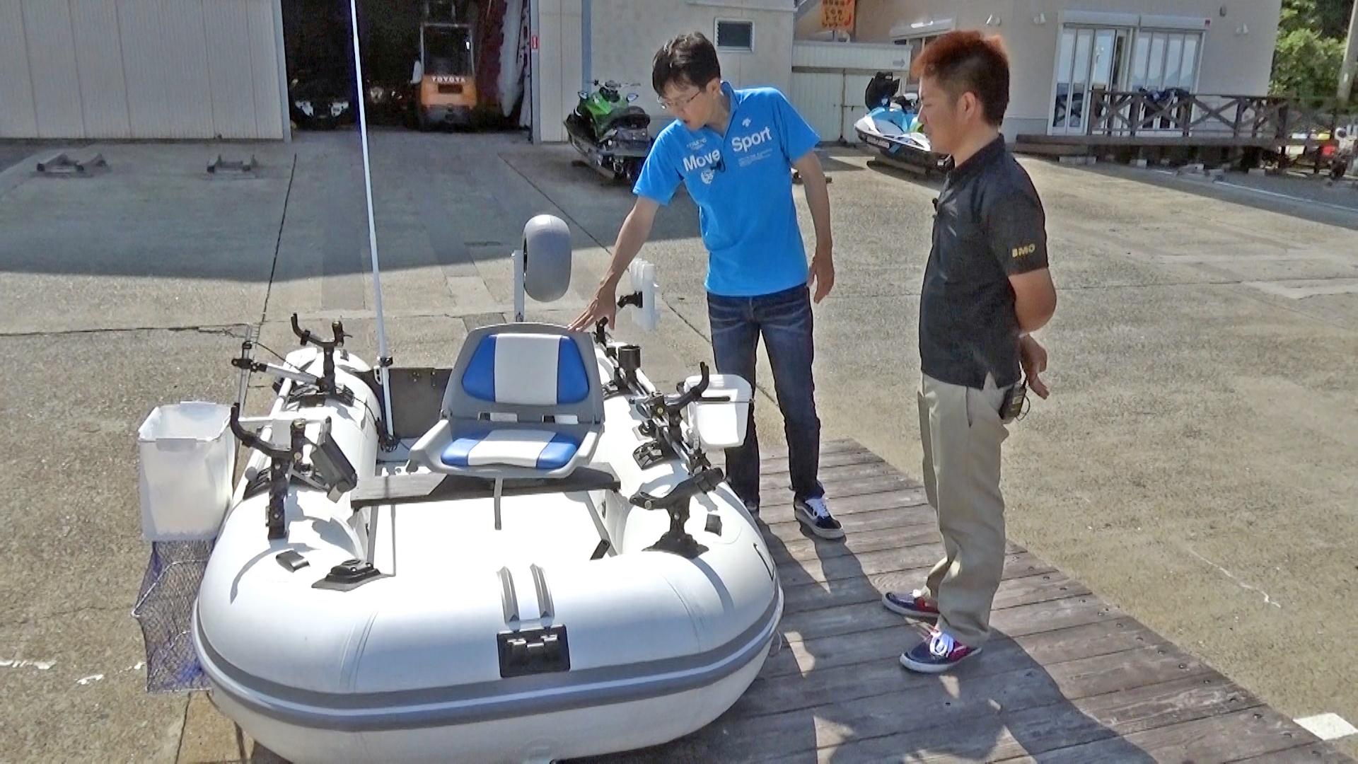 【ワントゥーフィール 第1回】BMOゴムボート艤装アイテム