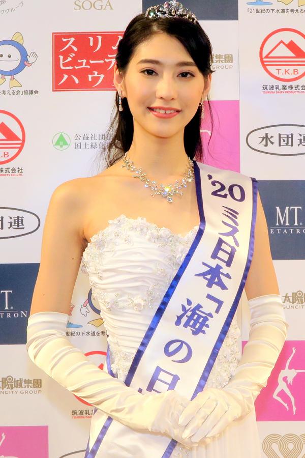 2020ミス日本「海の日」