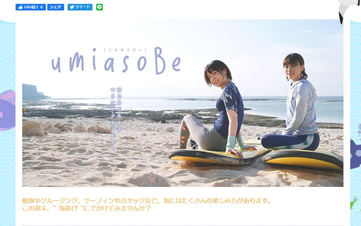 今年こそボート・PWCデビュー!【海ココ】で入門編チェック!