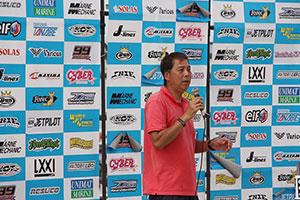 2020 JJSF第2戦 蒲郡大会 フォトアルバム003