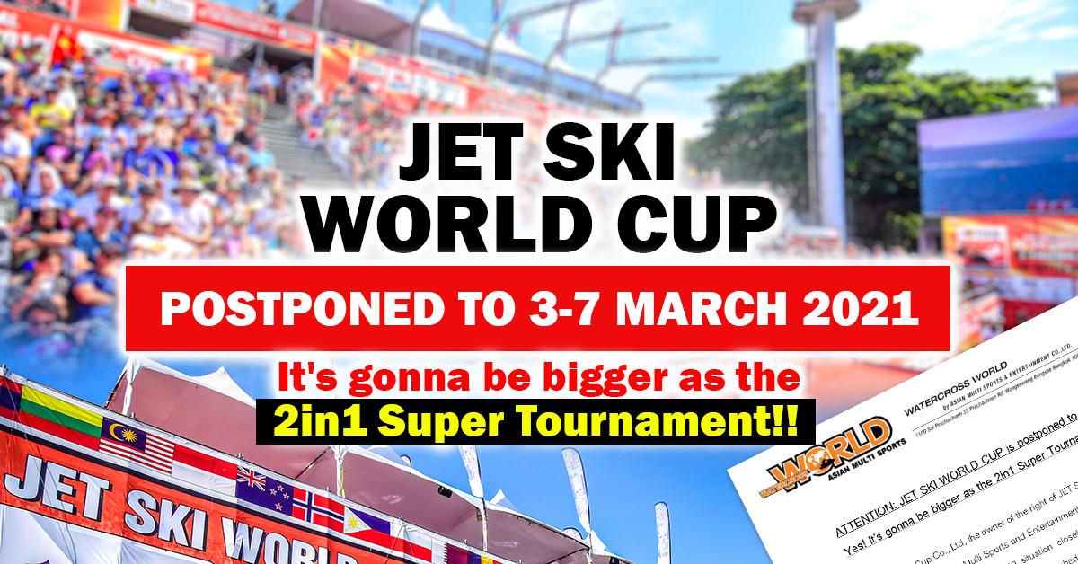 ジェットスキー・ワールドカップ2020