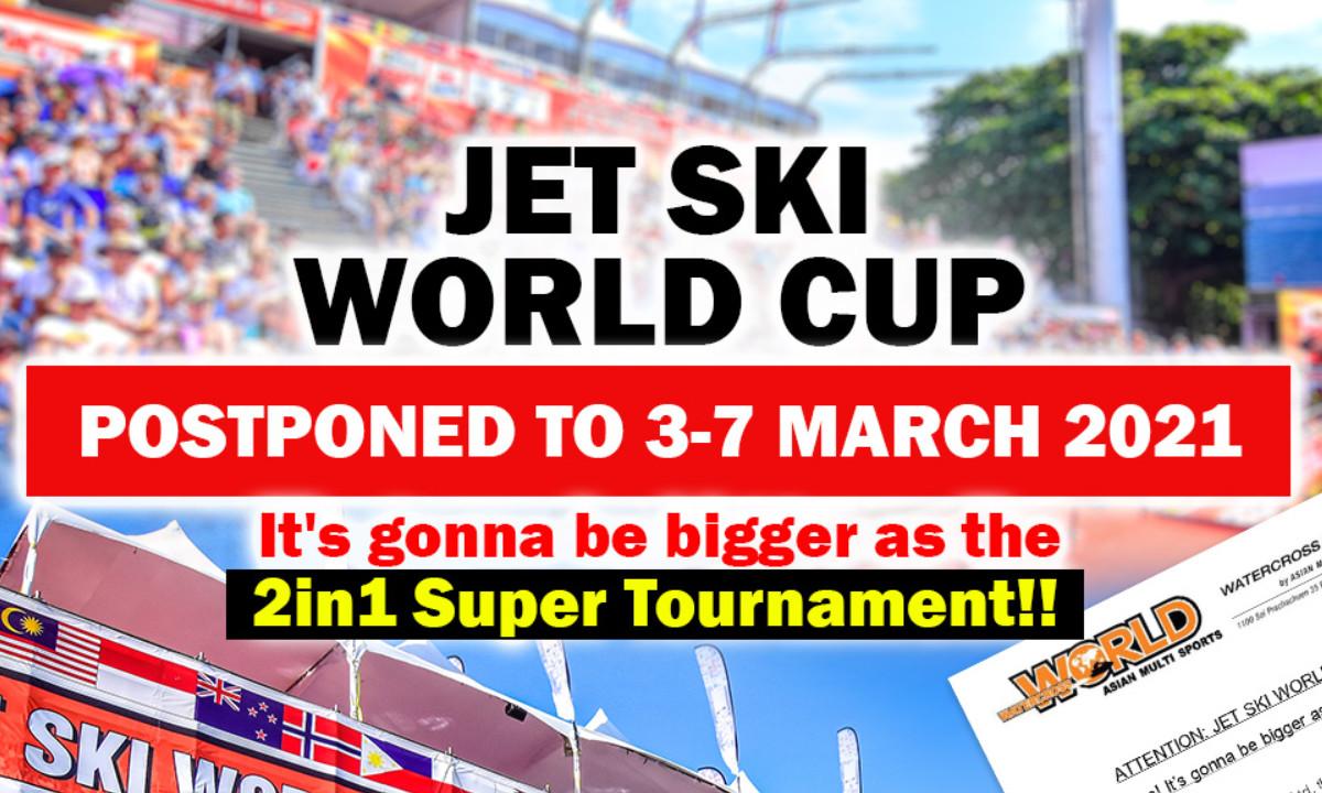 【ジェットスキーワールドカップ2020】  2021年3月へ開催延期