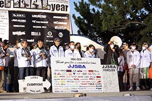 JJSBA FINAL 2020 南あわじ大会 2日目 フォトアルバム369