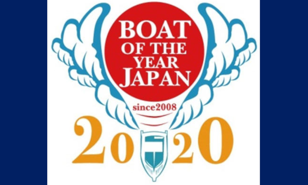 【ボートオブザイヤー2020】 候補艇発表!GPはボートショーで