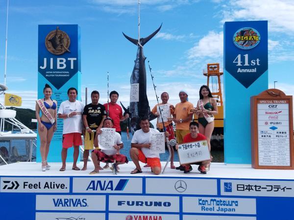 国際カジキ釣り大会(JIBT)