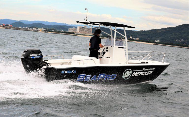 Sea Angler-660F