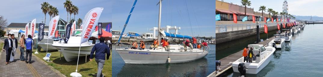 広島ボートショー2021
