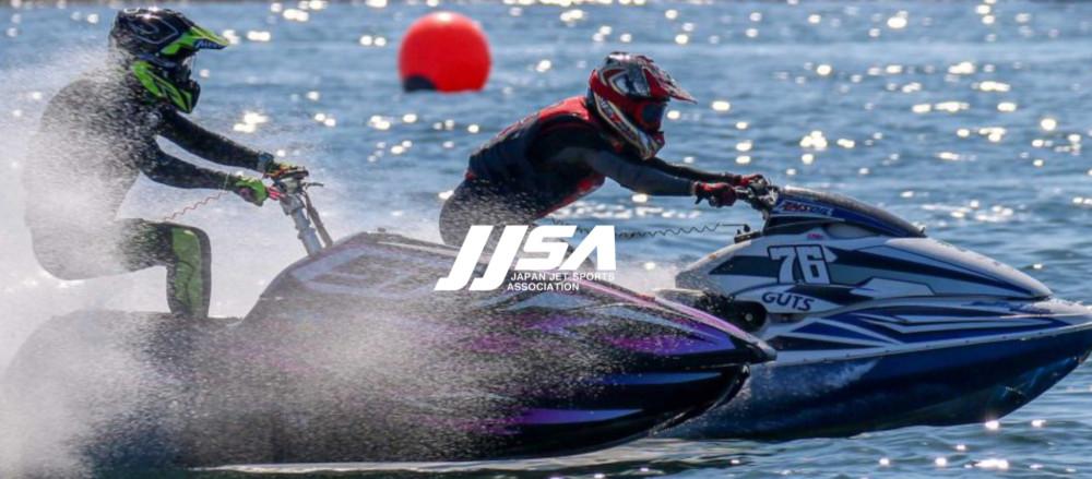 日本ジェットスポーツ協会(JJSA)