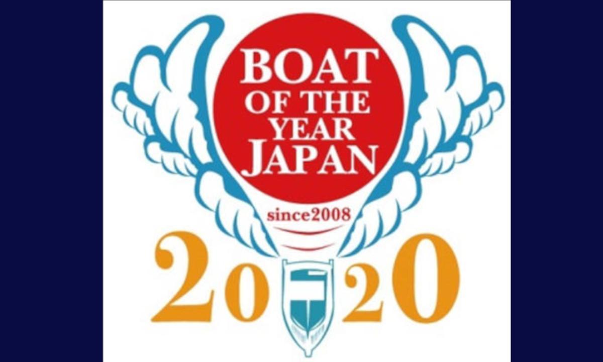 ボート・オブ・ザ・イヤー2020【ガレオン460FLY】が受賞!