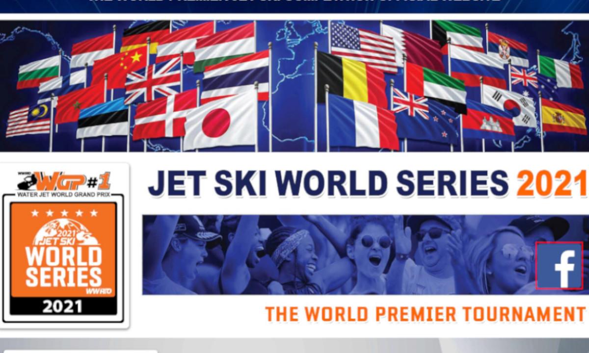 【ジェットスキーワールドシリーズ2021】 初戦はポーランド開催!