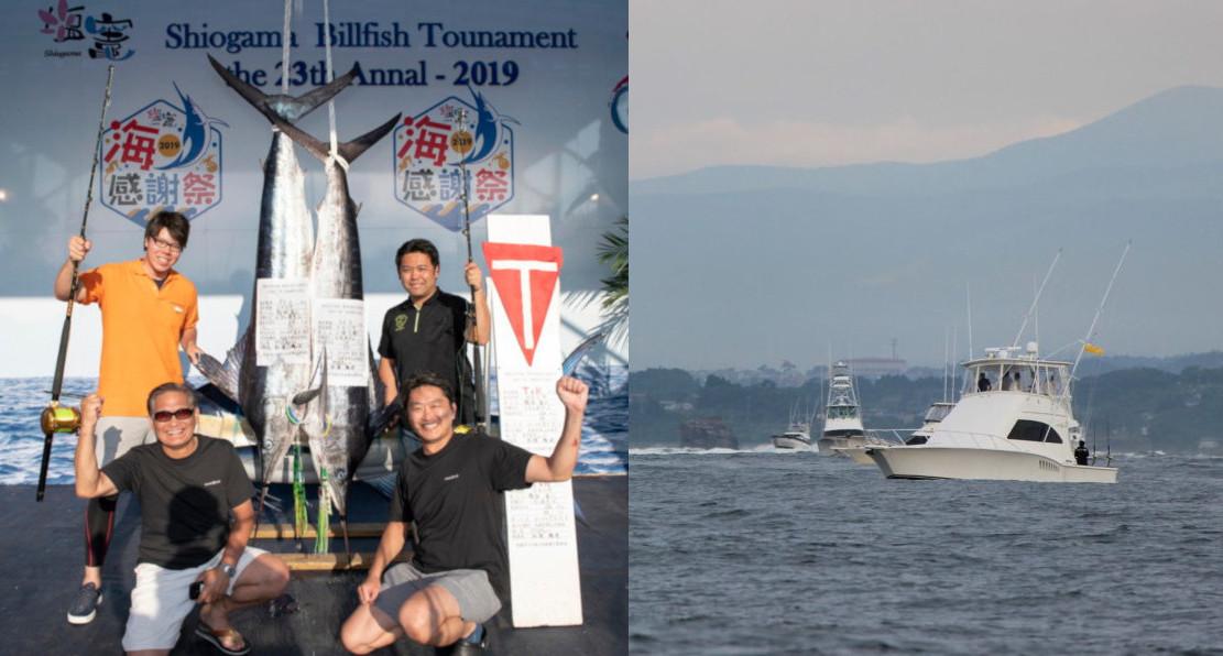 塩竃カジキ釣り大会