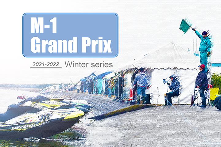 M-1グランプリ2021-2022